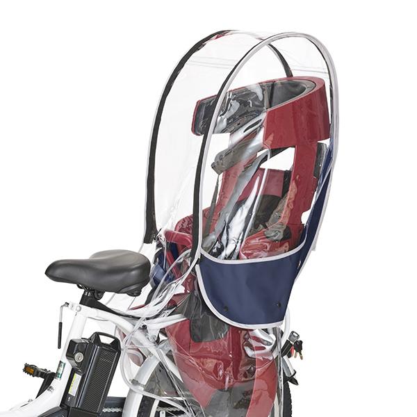 おすすめ 送料無料 OGK 新作送料無料 技研 自転車 リアチャイルドレインカバー ネイビー OTM-60409 納期目安:1週間 VerB RCR-009