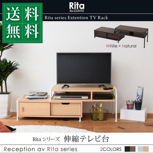 JKプラン テレビ台 テレビボード 伸縮 北欧 テイスト Rita おしゃれ 木製 金属製 シンプル モダン ホワイト DRT-1010-WH