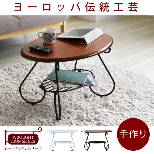 JKプラン ヨーロッパ風 ロートアイアン 家具 楕円 センターテーブル 幅65cm アイアン 脚 アンティーク風 ソファテーブル ローテーブル サイドテーブル ホワイト IRI-0052-WH