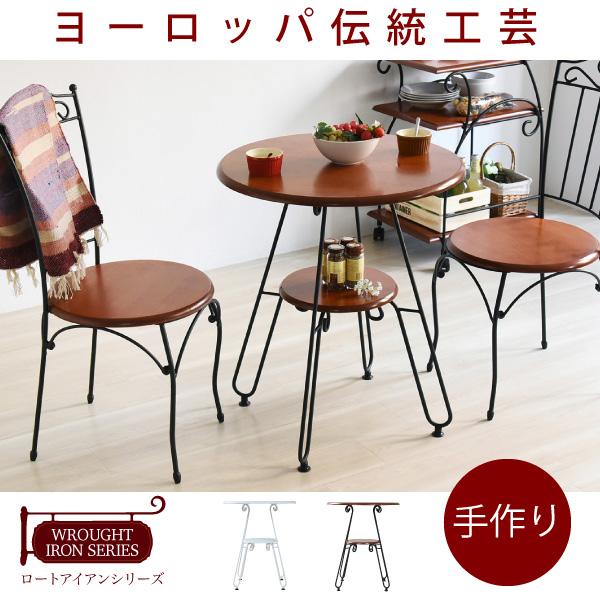 JKプラン ヨーロッパ風 ロートアイアン 家具 カフェテーブル 丸 テーブル 幅60cm 高さ70 棚付き アイアン 脚 アンティーク風 ホワイト IRI-0051-WH