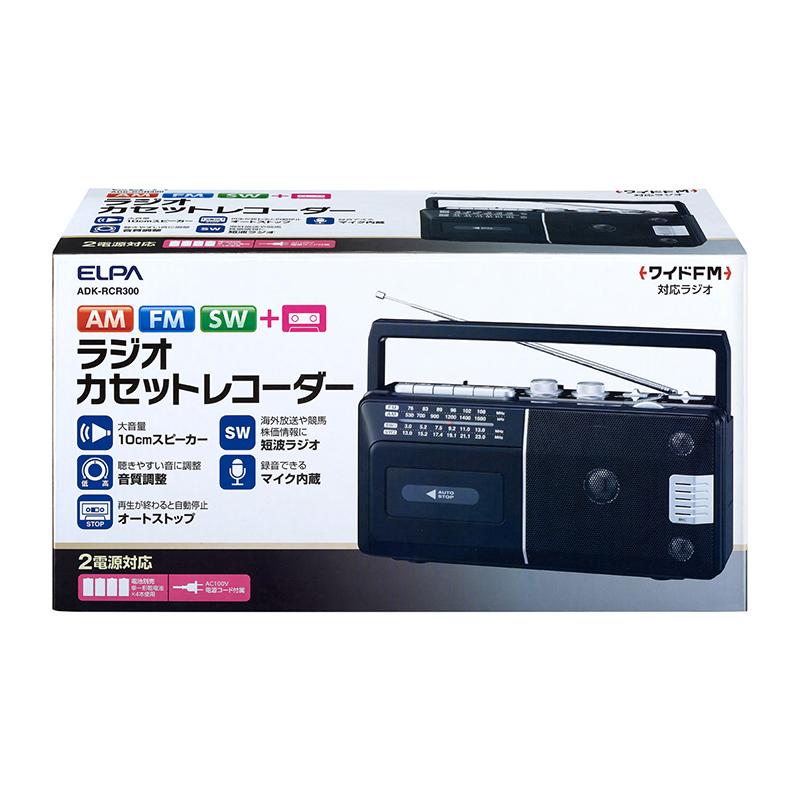 ELPA ラジオカセットレコーダー ADK-RCR300 ADKRCR300