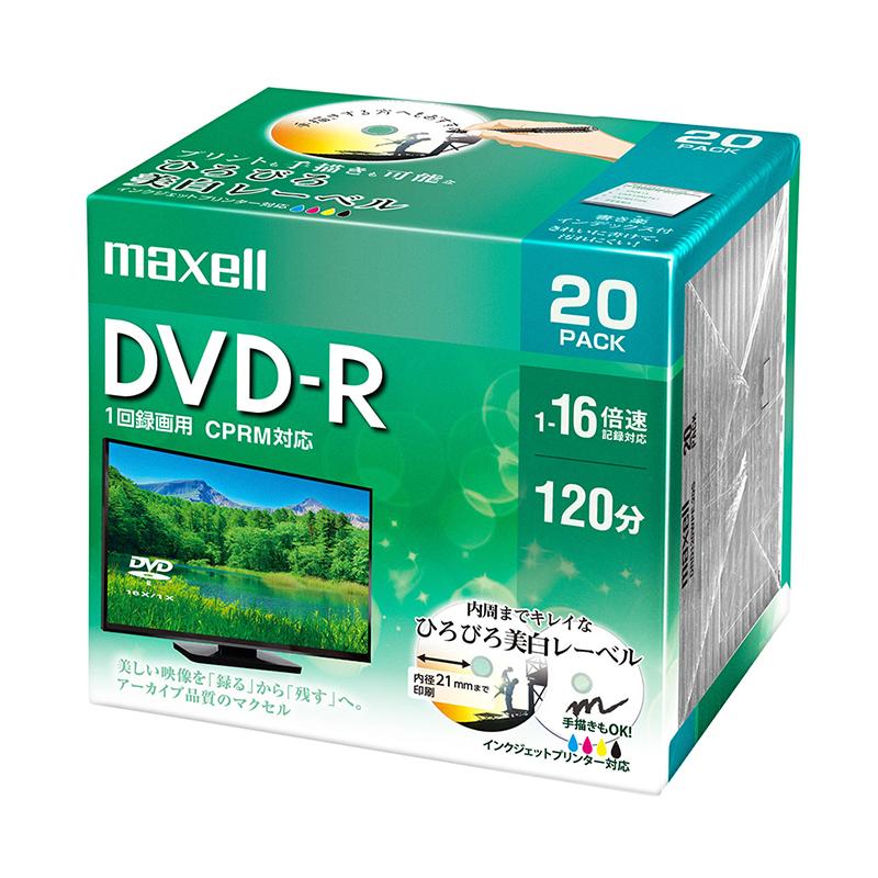 maxell 録画用 DVD-R 120分 CPRM プリンタブルホワイト 20枚パック DRD120WPE.20S