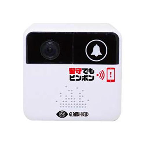 留守でもピンポン GS-DB100DTK / ダイトク / 家の呼鈴をネットで送信 世界中どこでも応対可能!