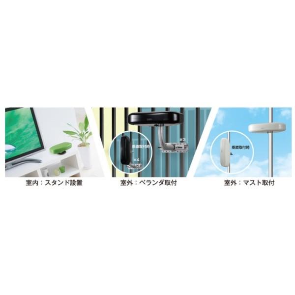 地デジ用 室内外兼用UHFアンテナ ブースタ内蔵 セミグロスブラック SDA-5-2-SK/サン電子