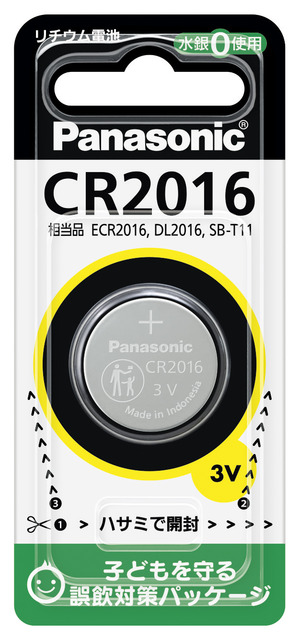 買い物 メール便送料無料 パナソニック コイン形リチウム電池 CR2016 CR2016P 在庫一掃売り切りセール