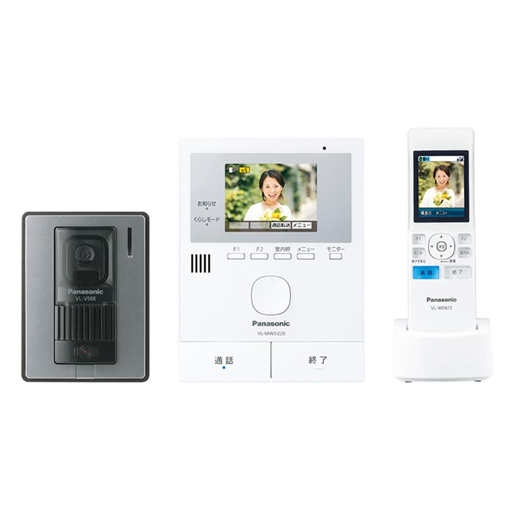 ワイヤレスモニター付 テレビドアホン VL-SWD220K /パナソニックPanasonic
