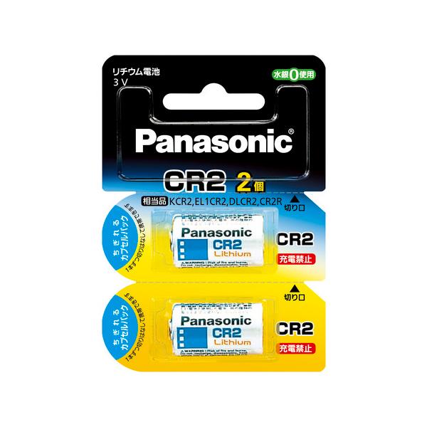 全品送料無料 メール便送料無料 パナソニック カメラ用リチウム電池 贈呈 2個セット CR2W CR2 2P