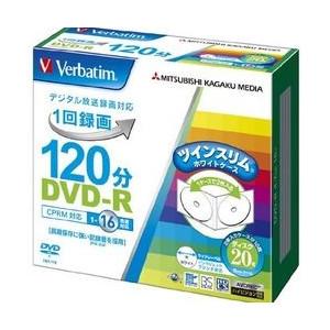 DVD-R 1回録画用 2020 新作 バーゲンセール 120分 VHR12JP20TV1 20枚入