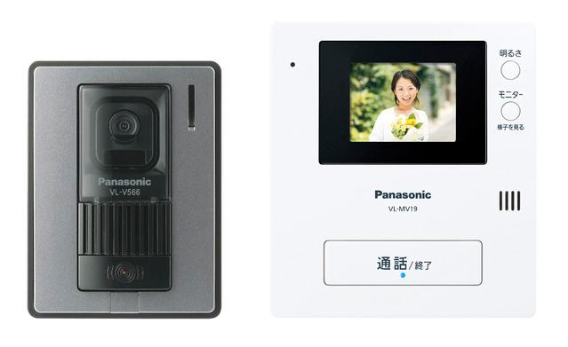 テレビドアホン VL-SV19K /パナソニック