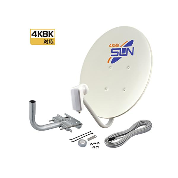 サン電子 4K・8K衛星放送対応 BS・110度CSアンテナ CBD-K045-S
