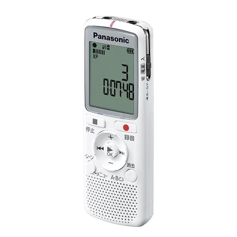 激安超特価 直営限定アウトレット パナソニック ICレコーダー ホワイト RR-QR220-W アウトレット Panasonic