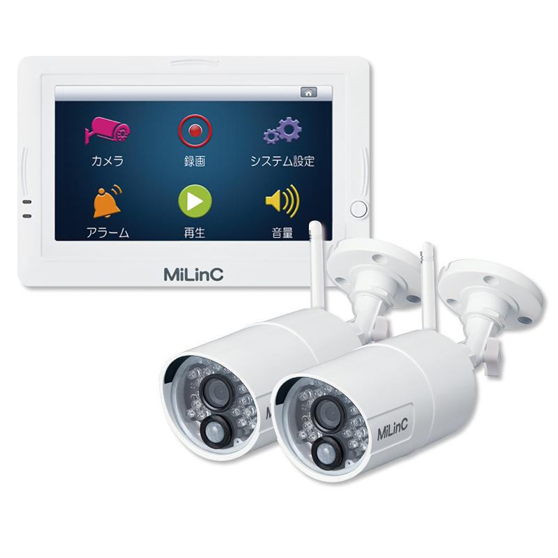 MiLinC セキュリティーカメラセット 防犯カメラ2台+モニター1台 LCS-201SD-301HD_1