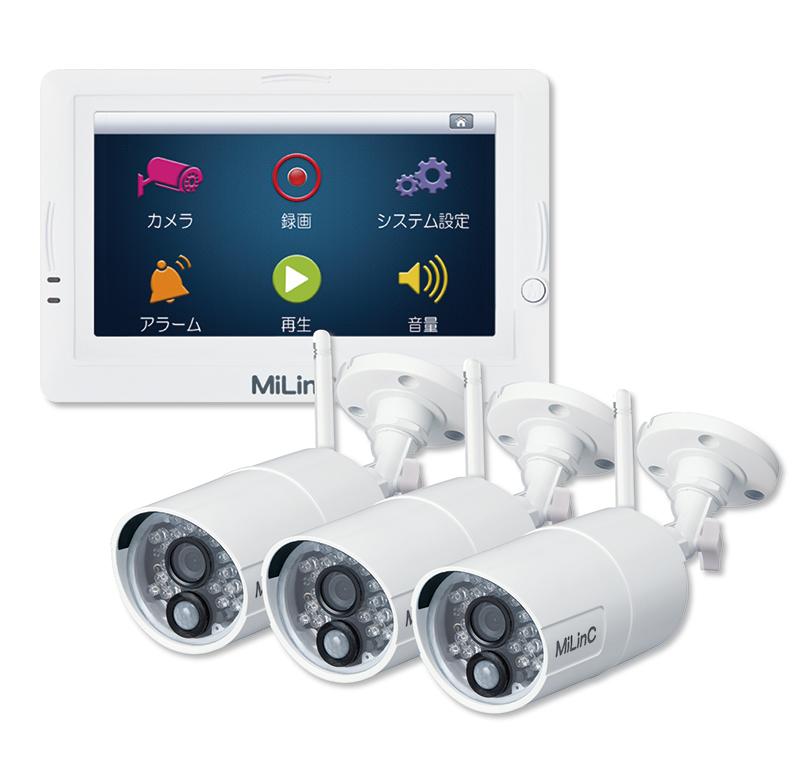 MiLinC セキュリティーカメラセット 防犯カメラ3台+モニター1台 LCS-201SD-301HD_2