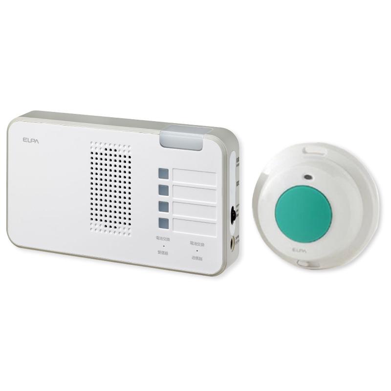 ELPA ワイヤレスチャイム防水押ボタン送信器+ランプ付き受信器セット EWS-P5204