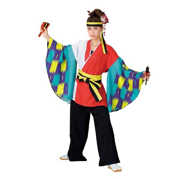 よさこいコスチューム 変わり袖打合せ半纏 =よさこい衣装 YOSAKOIソーラン よさこい祭り=