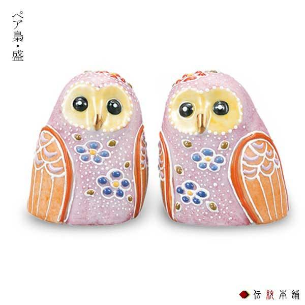 Kutani Ceramics 1 6 No Pair Owl Sheng