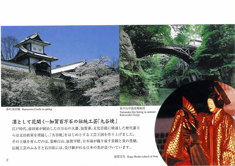 【楽天市場】6ヶ国語対応 パンフレット 冊子 ( 冊子 日本語/英語 ...