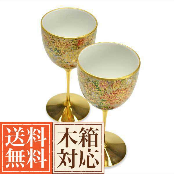 KUTANI YAKI DENTOUHONPO Pair Wine Cup Gold Flower Filling