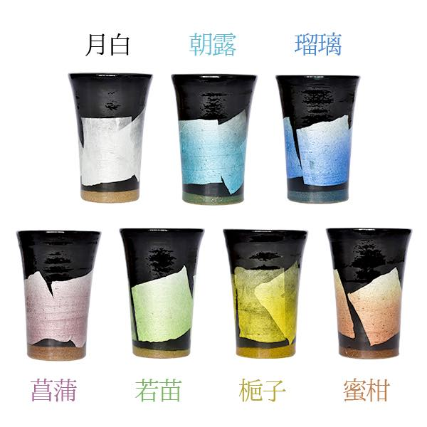 Beer cup awatana 銀彩青色 350 ml (I present an earthenware tumbler beer glass beer cup present popularity Japanese dishes marriage delivery family celebration present golden wedding anniversary celebration gift in return for beer glass Christmas New Year hol