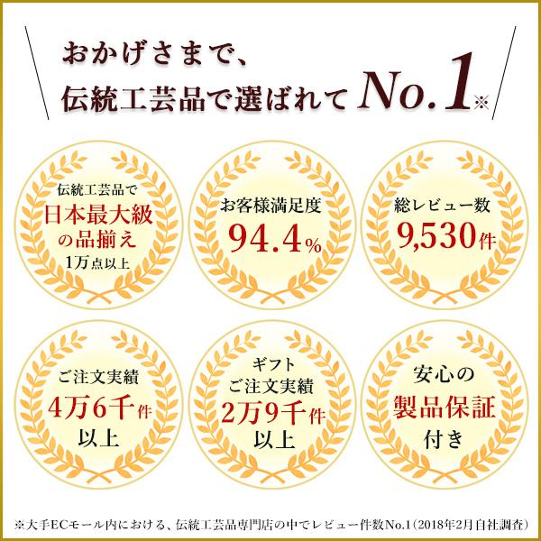 【九谷焼】蓋付汲出揃花ごよみ5客セット