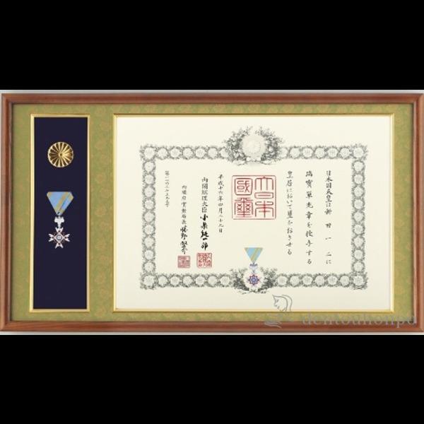 【送料無料】 勲記勲章額 令和 福 ( がくぶち 陶額 ( 金婚式 パネル ケース 飾り 母の日 高岡銅器 結婚 出産 内祝い 引き出物 金婚式 誕生日プレゼント 還暦祝い 古希 喜寿 米寿 プレゼント お祝い お返し 2019 令和 平成 海外 日本 男性 女性 日本製 おすすめ おしゃれ かわいい ), カンザキマチ:6445db74 --- sunward.msk.ru