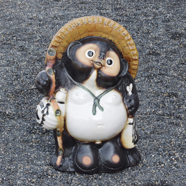 Fortune twist raccoon dog 20 (recommendation in ornament good luck feng  shui mascot popularity Father's Day on the starting salary present  Shigaraki