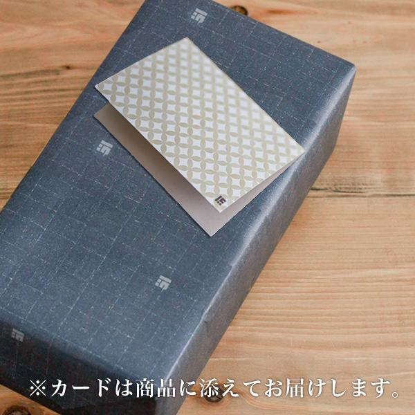 KUTANI-YAKI DENTOUHONPO | Rakuten Global Market: One piece of ...