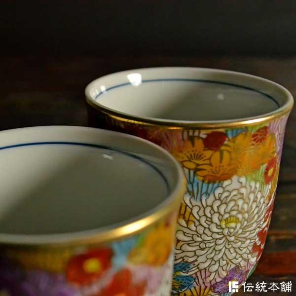 KUTANI YAKI DENTOUHONPO Couple Tea Cups Flowers Refill 60th