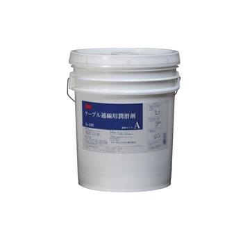 住友スリ-エム A-180 (18L) ケーブル通線用潤滑剤 Aタイプ(液状)