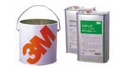 住友スリ-エム 4441J-1.5KG 解体可能型レジン 4441J 1.5kg (缶入り)