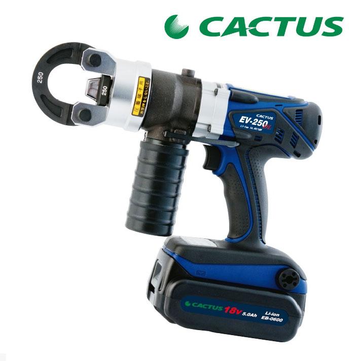 【初回限定】 充電式マルチ圧着 (予備電池パック付きセット) EV-250DL-DB カクタス(CACTUS) (EV250DLDB):電材ほっとライン 店-DIY・工具