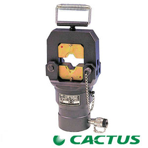 カクタス(CACTUS) 圧縮工具分離式 CT-700型 (ダイス全て別売です)