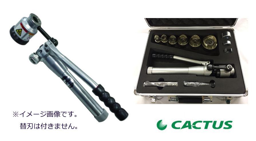 カクタス(CACTUS) SLP-4 替刃なしセット (SLP4)
