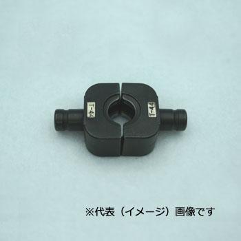 カクタス(CACTUS) EV2-T240用 T型圧縮ダイス T-26 EV2-DT26