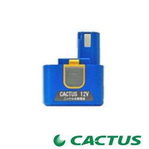 カクタス(CACTUS) DC12V (DX,EX共通) ニッケル水素電池パック EB-0300 (EB0300)