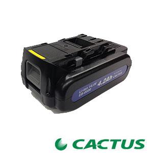カクタス(CACTUS) 14.4V 4.2Ah リチウムイオン電池パック EB-0500 (EB0500)