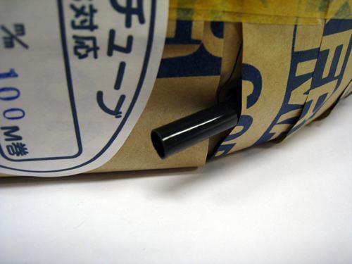 シーティーケイ(CTK) マークチューブ(黒) 100M巻 30.0mm(325スケ) BC-30.0X0.5 100M 黒