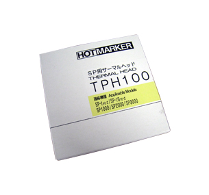 シーティーケイ(CTK) SP用サーマルヘッド TPH-100