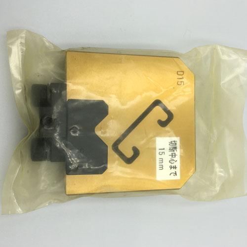 ダイア(DAIA) CP-40XX10 レースウェイカッターCP-40用D-15移動カツター (CP40XX10)