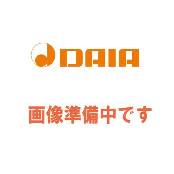 ダイア(DAIA) 9D-B-9683 AP-18用収納スチールケース (9DB9683)