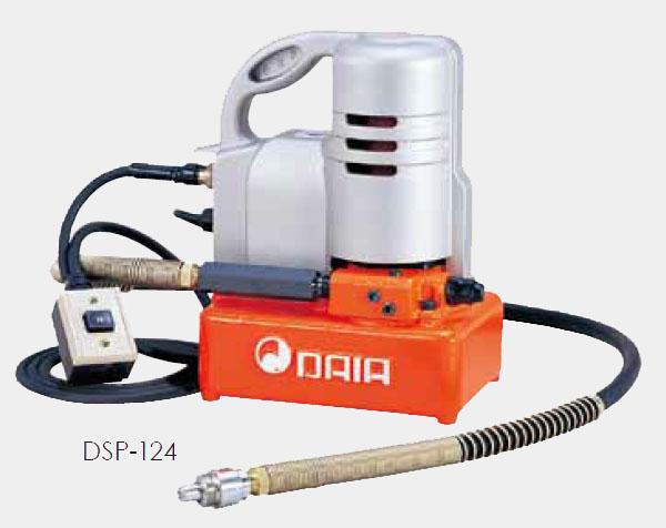 ダイア(DAIA) DSP-124 電動油圧ポンプ (DSP124)