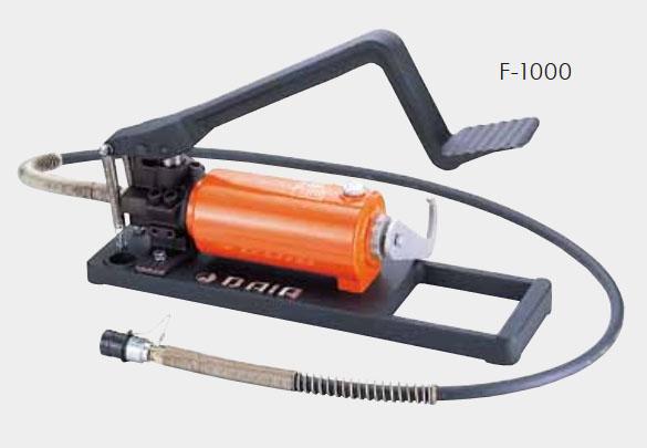 ダイア(DAIA) F-1000 足踏油圧ポンプ (ホ-ス2M付) (F1000)