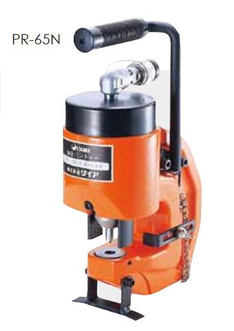 ダイア(DAIA) PR-65N アングルパンチャー(分離油圧式) 替刃3/8 ・1/2 ・5/8 ・3/4付 (PR65N)