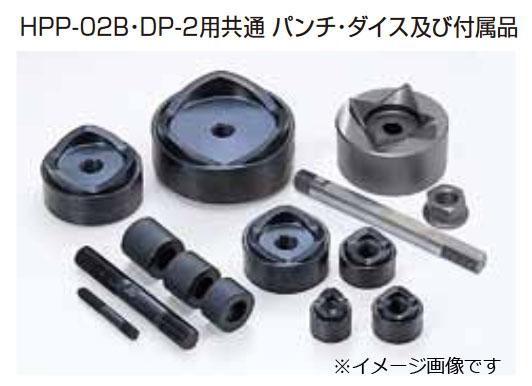 ダイア(DAIA) M69 実寸替刃 パンチミリサイズ M69