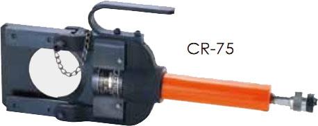 ダイア(DAIA) CR-75 ケーブルカッター(分離油圧式) (75φ) (CR75)