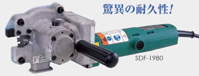 ダイア(DAIA) SDF-19B0 フェイスカッター (SDF19B0)