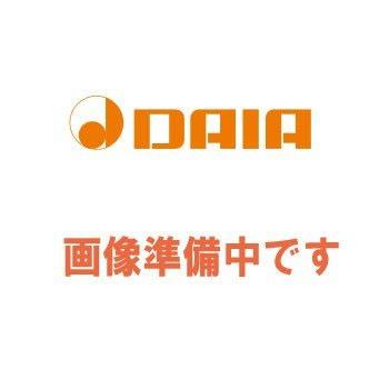 ダイア(DAIA) HPD-19 鉄筋カッター (100V、コード式) (HPD19)