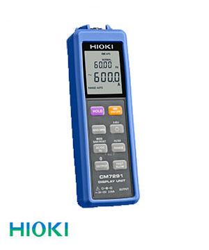 日置電機(HIOKI) ディスプレイユニット CM7291 (CT7000シリーズ用, Bluetooth 無線技術搭載)