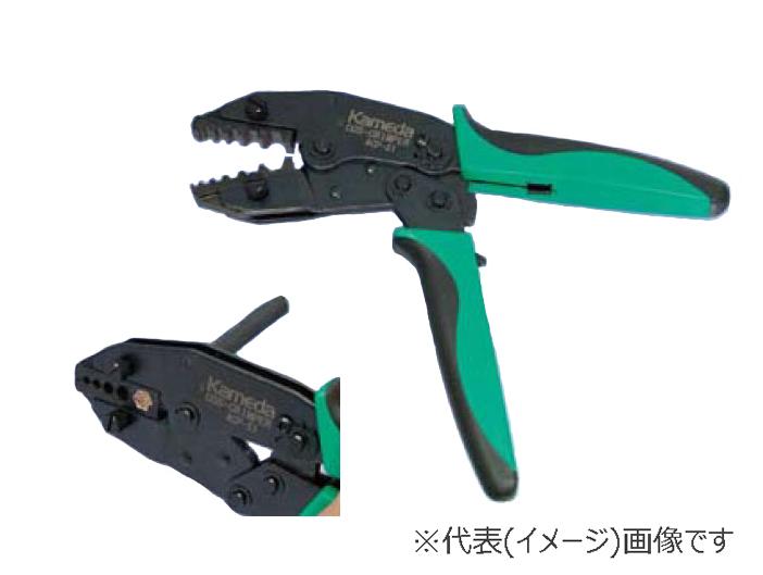 カメダデンキ COSスリーブ ダイス交換式ペンチ ACP-S1-CV (IV・CV電線用) 5.5~38スケ電線用