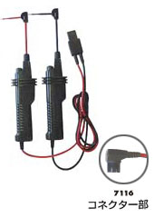 全国一律送料無料 共立電気計器 高所測定用プローブセット 7116 新商品